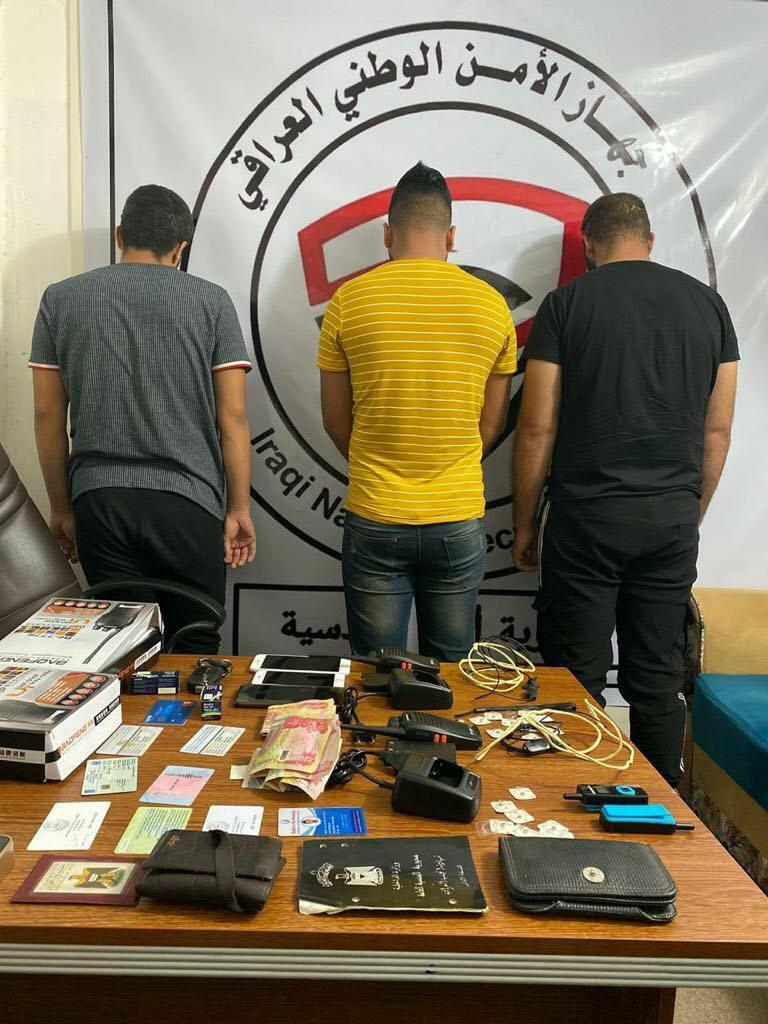 قوات الأمن تعثر مع المعتقلين على منظومات متكاملة