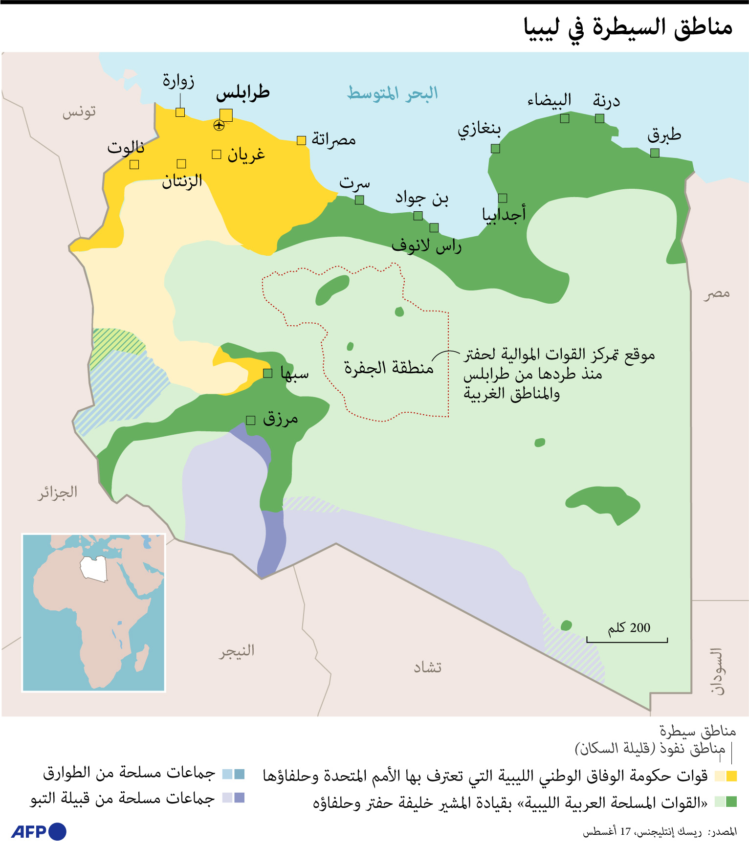 Areas of control in Libya