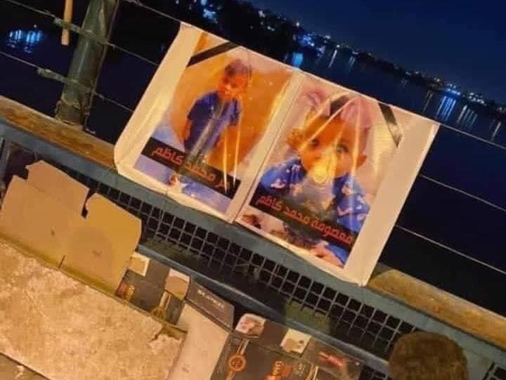صور الأطفال الغرقى معلقة على جسر الأئمة - مكان الحادث - في بغداد