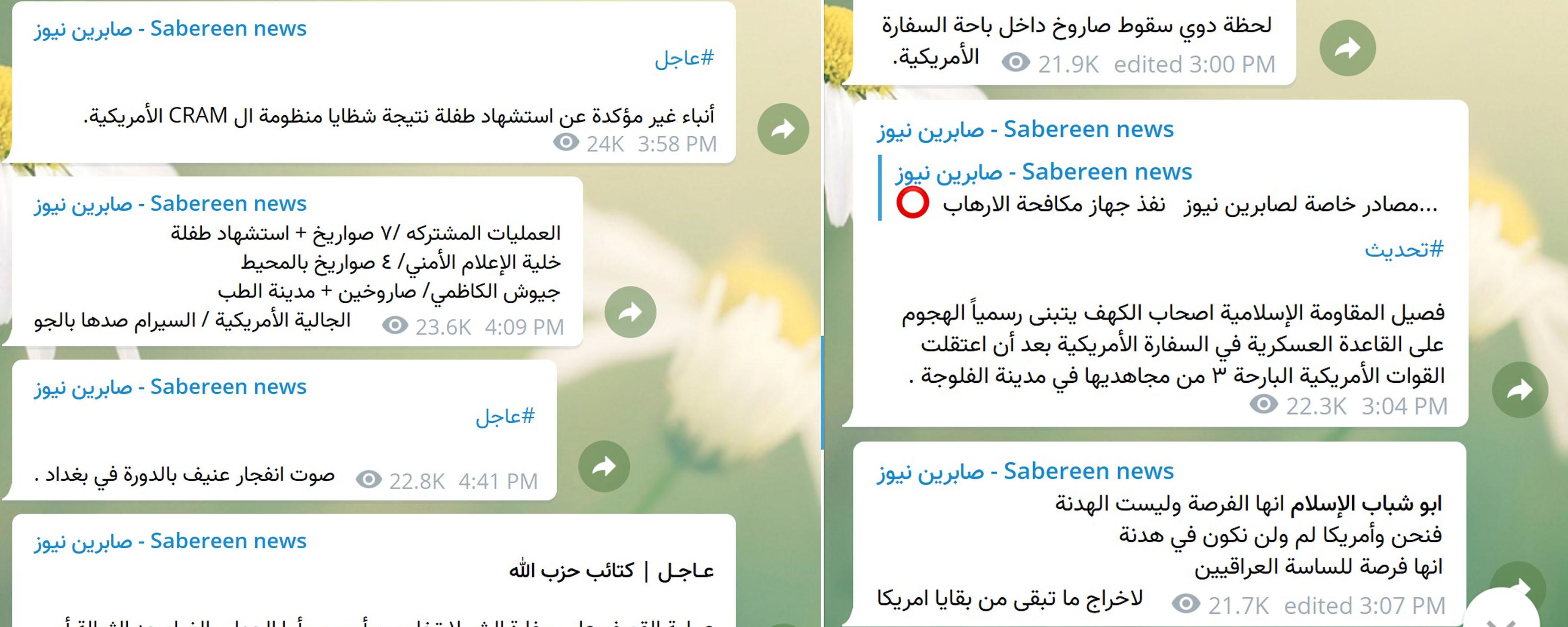 منصات الميليشيات الإعلامية تتبنى الهجوم على السفارة ثم تنفيه بعد الأنباء عن مقتل طفلة