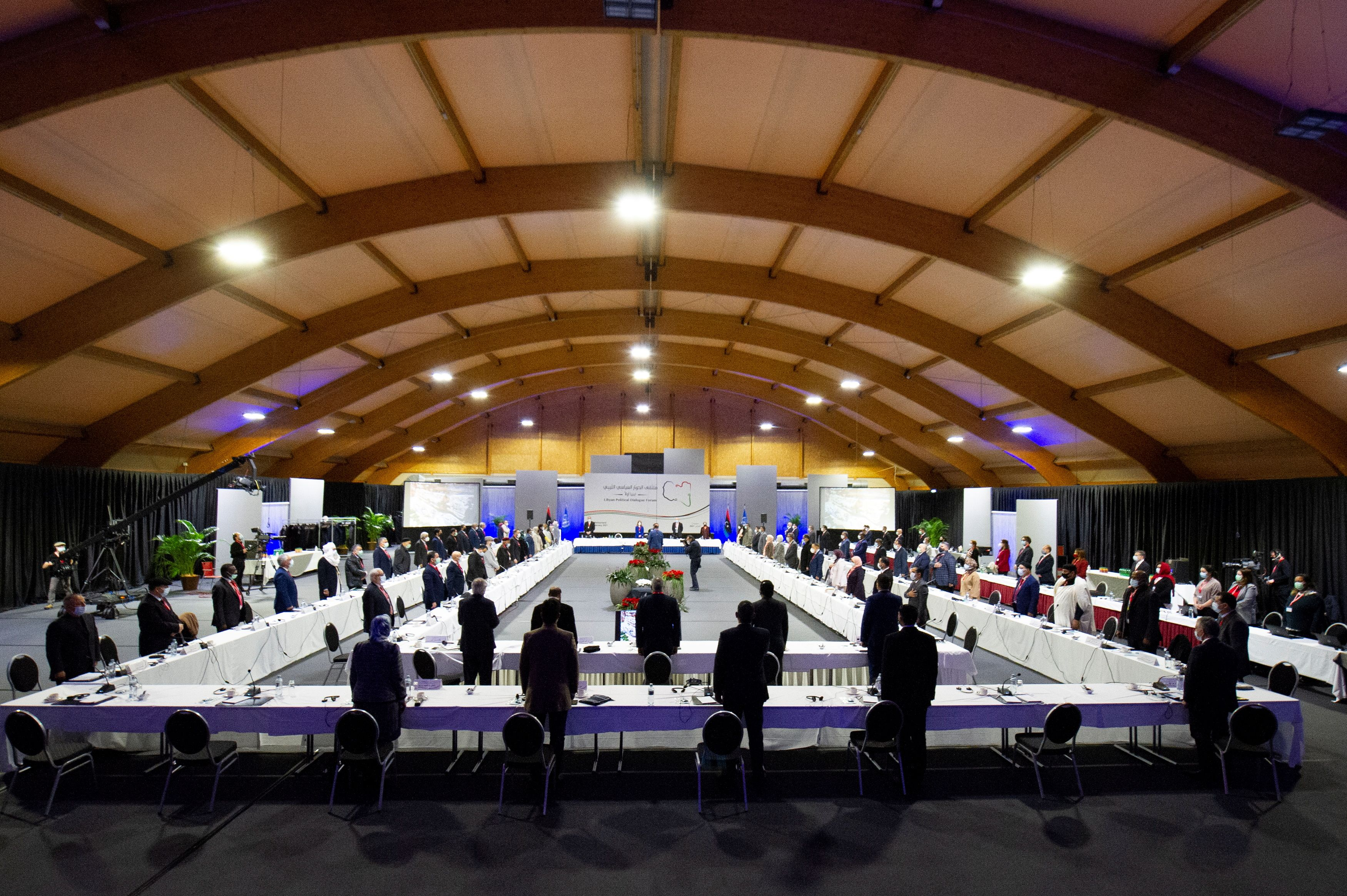 The Libyan Dialogue Forum meeting to choose an interim prime minister and a presidential council consisting of 3 people