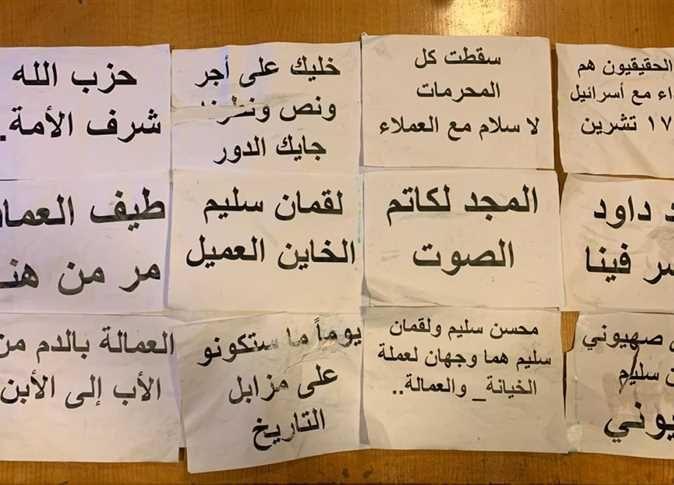 منشورات حملت تهديدات لحياة لقمان سليم