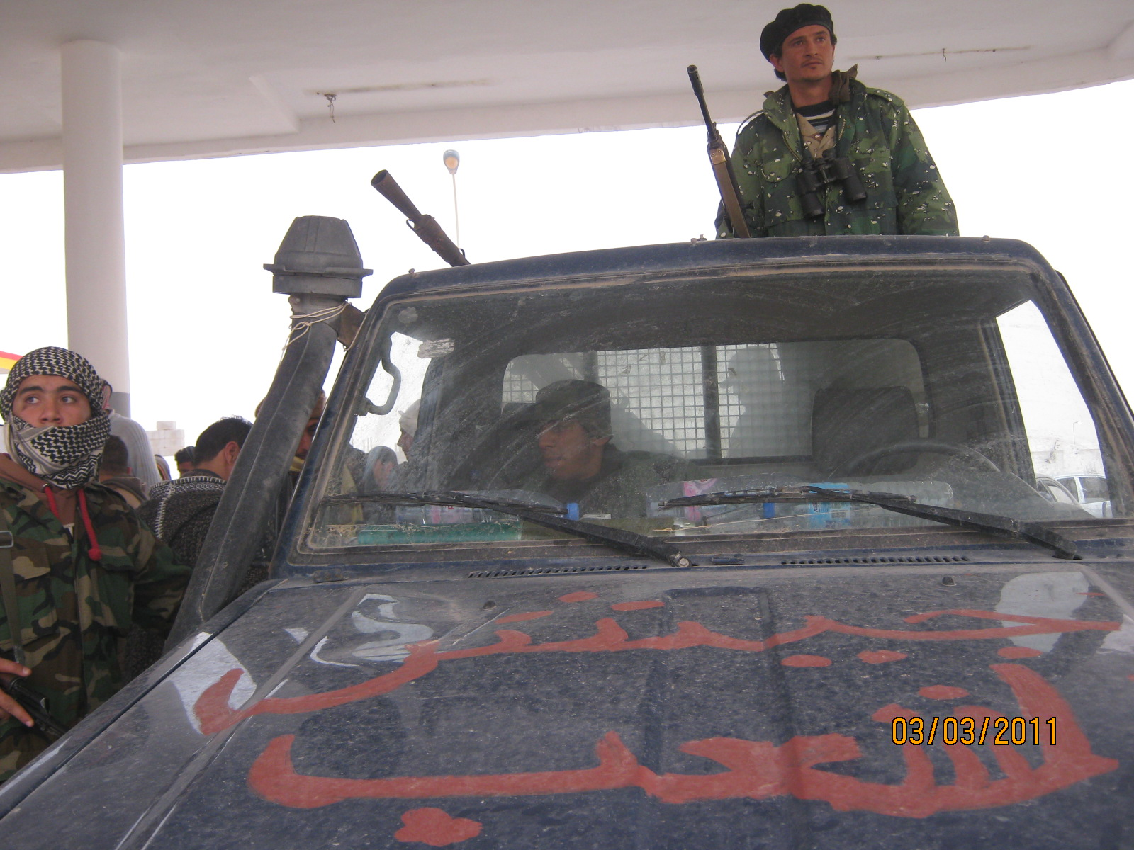 The revolution quickly turned into armed confrontations with Gaddafi forces - photo taken in March 2011