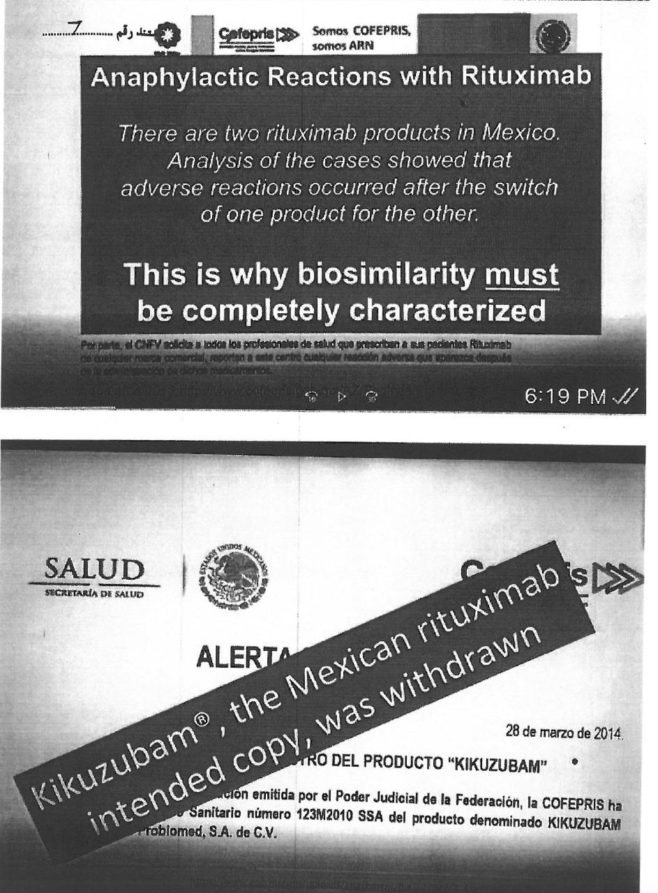 الدواء المكسيكي ھو بیومشابه للـ Rituximab