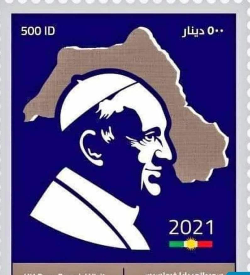 """تظهر الطوابع صورة البابا وخلفها خارطة """"كردستان الكبرى"""""""