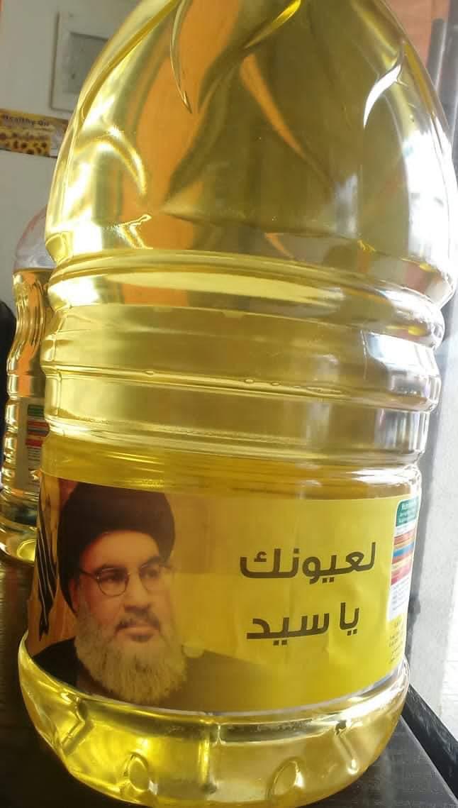 عبوة زيت طعام مرفقة بصورة لزعيم حزب الله حسن نصرالله