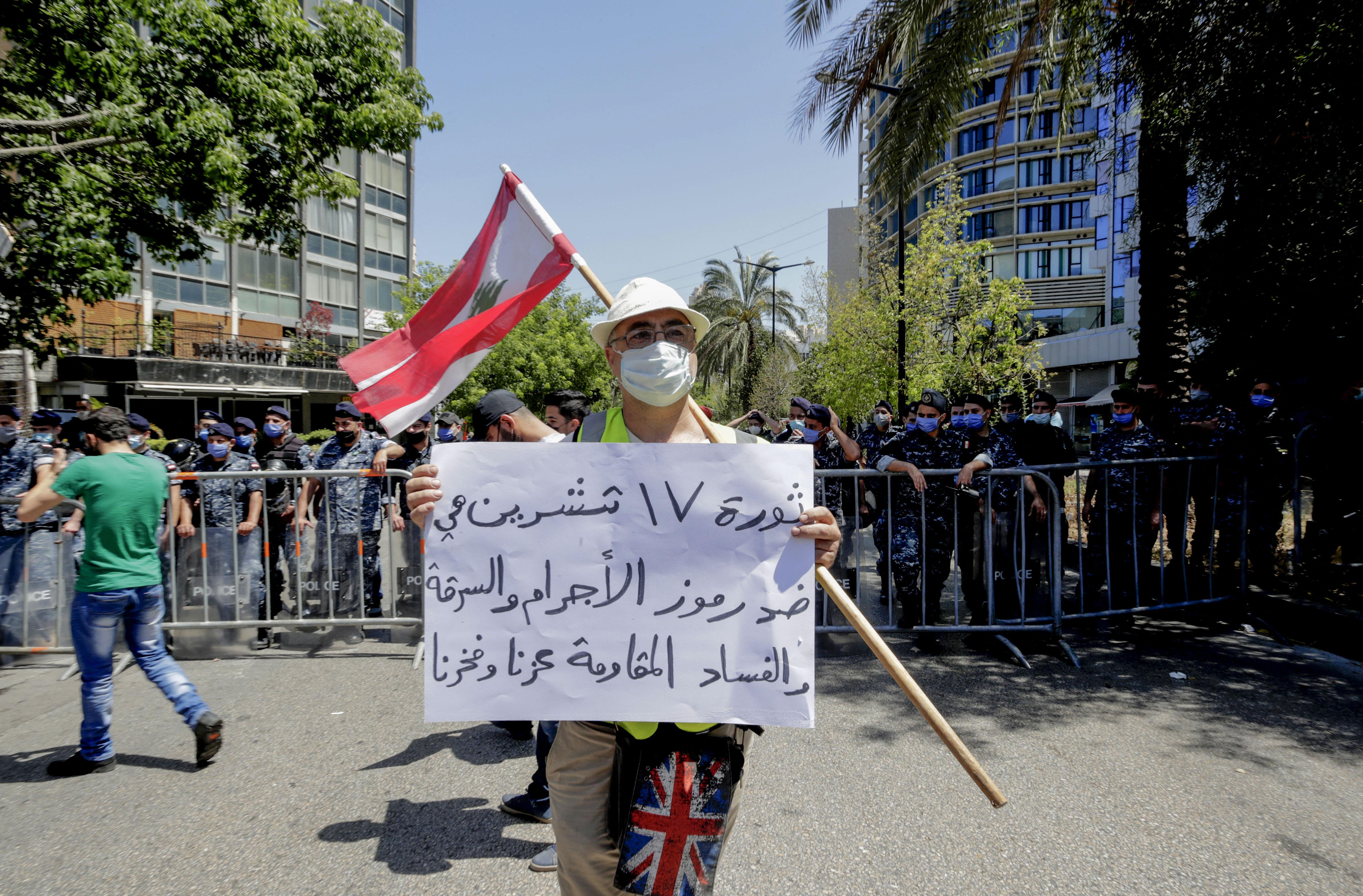 الانهيار المالي دفع نصف سكان لبنان إلى ما دون خط الفقر