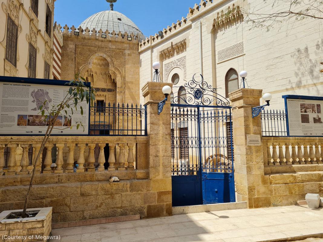 مدخل ضريح الإمام محمد الشافعي