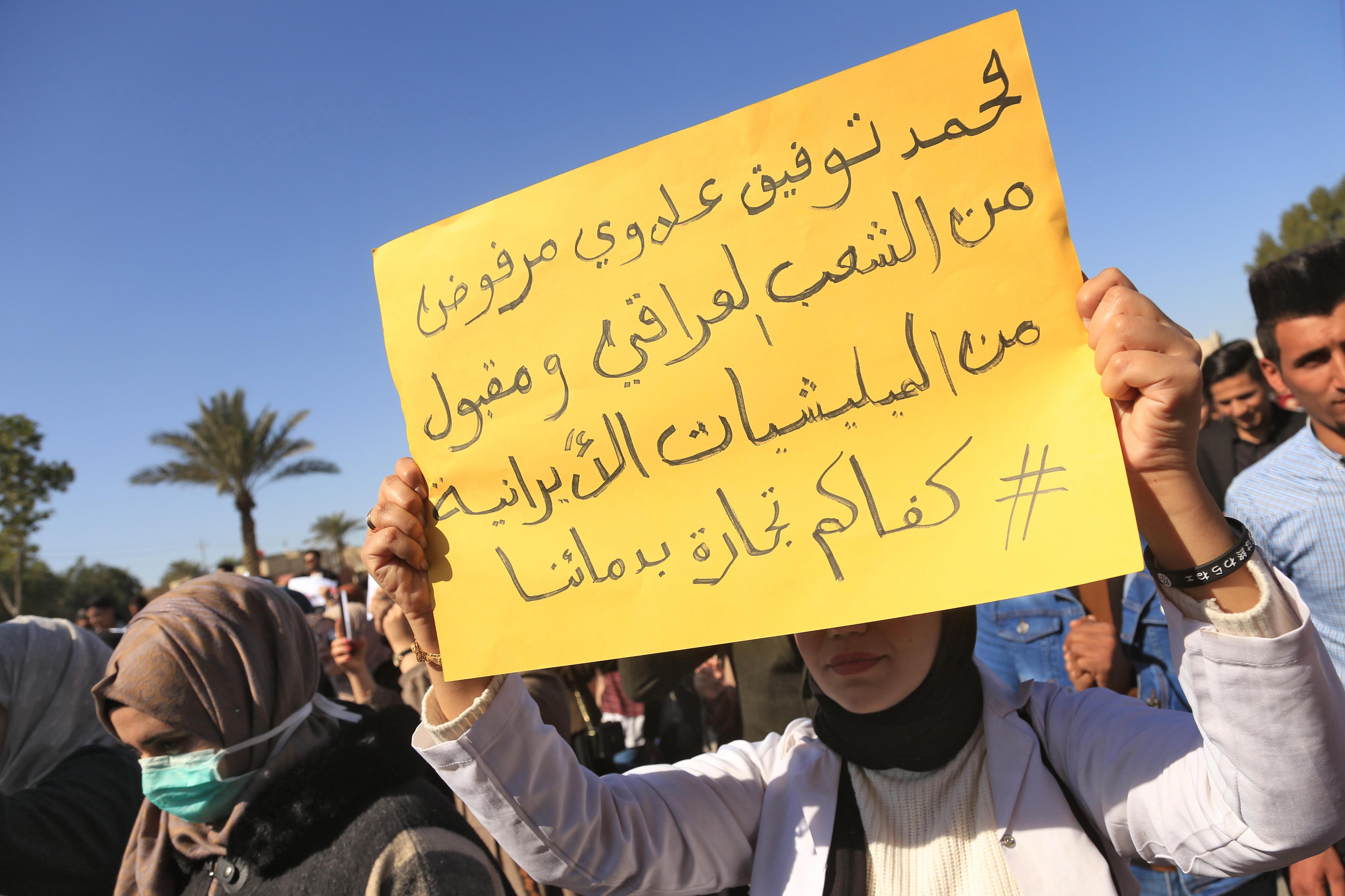 شعارات رافضة لعلاوي وتتهمه بالتبعية للميليشيات الإيرانية
