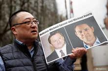 """وصفت السلطات الكندية اعتقال الرجلين بـ """"التعسفي"""""""