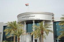 المحكمة الاتحادية هي أعلى جسم قضائي في العراق