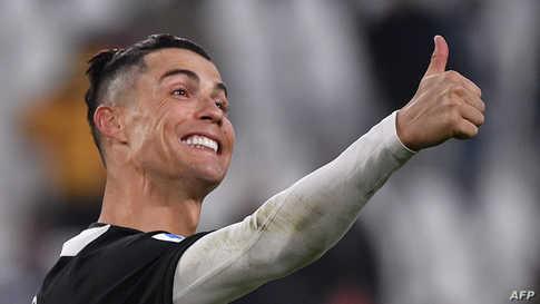رونالدو يعود إلى إيطاليا في ظل شكوك باستئناف دوري كرة القدم