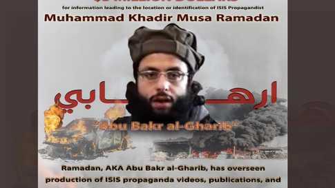محمد موسى رمضان مطلوب من الولايات المتحدة