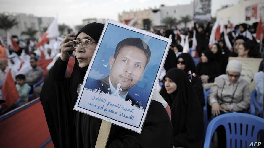 احتجاجات ضد الحكومة في البحرين