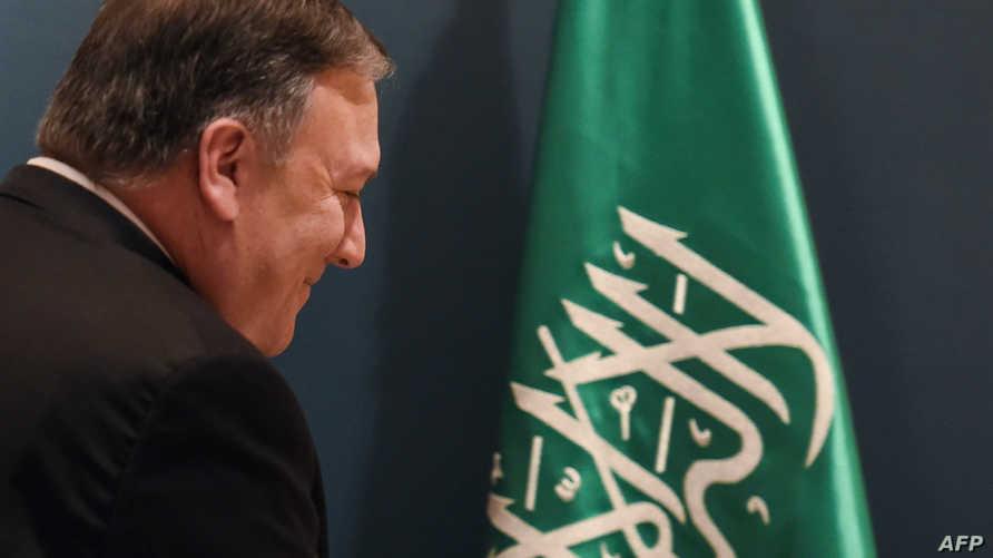وزير الخارجية الأميركي خلال زيارته للسعودية