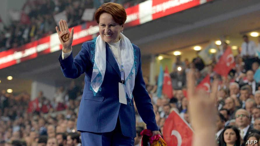 مؤسسة حزب الخير التركي المعارض ميرال أكشنير