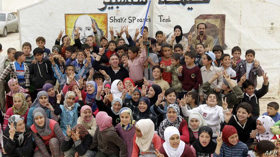 مجموعة من الأطفال السوريين