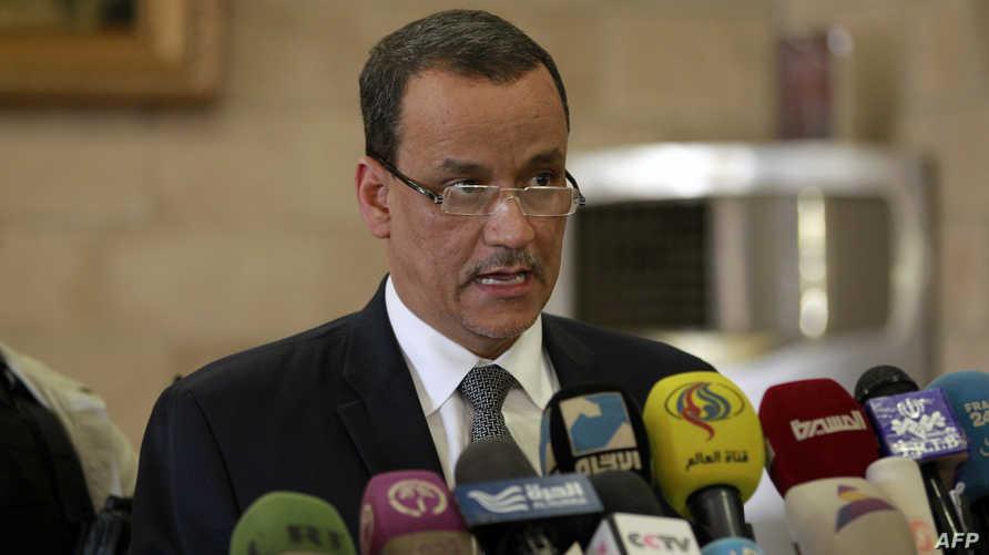 مبعوث الأمم المتحدة لليمن إسماعيل ولد شيخ أحمد