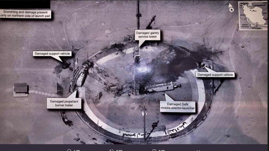 صورة لمركز الفضاء الإيراني غرب بها الرئيس ترامب