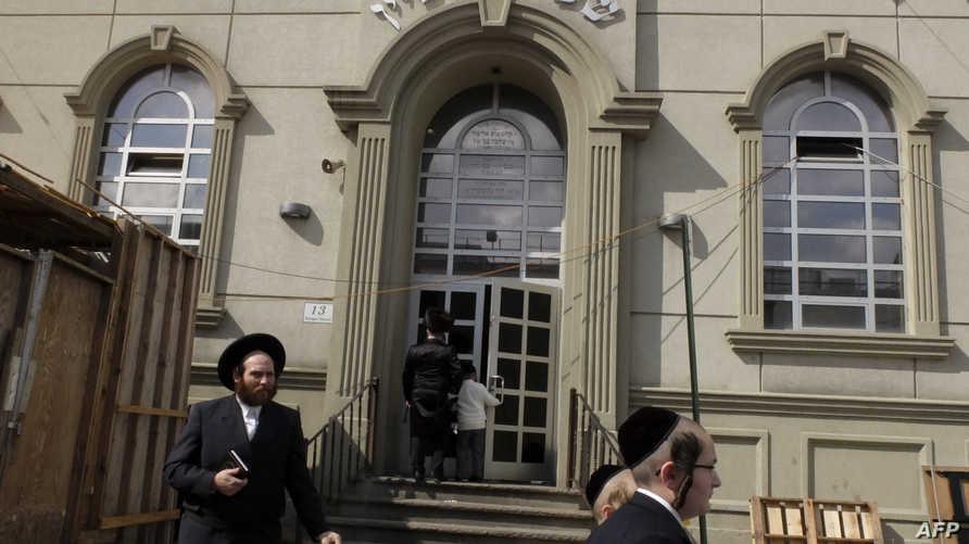 مركز يهودي في نيويورك -أرشيف
