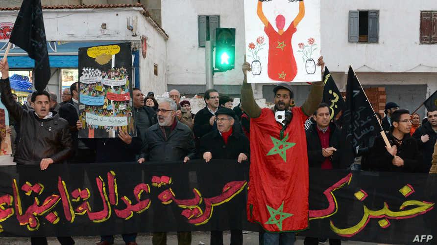 احتجاجات في المغرب للمطالبة بتحسين الأوضاع الاجتماعية