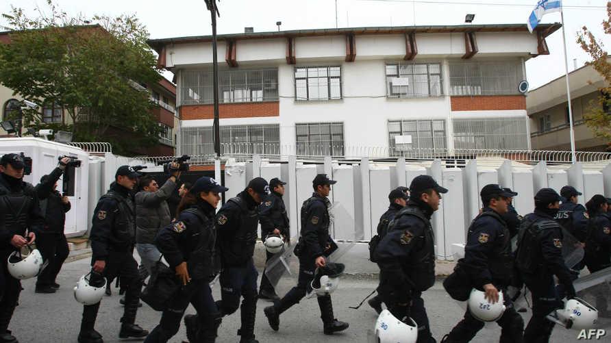 أمام السفارة الإسرائيلية في أنقرة -أرشيف