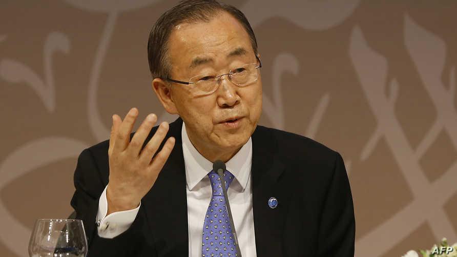 بان كي مون متحدثا في مؤتمر الأمم المتحدة الـ13 لمنع الجريمة والعدالة الجنائية
