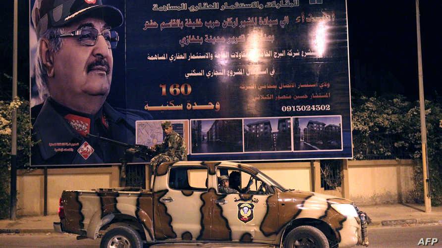 قوات موالية للمشير خليفة حفتر - ليبيا