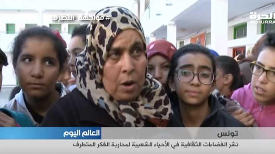 الفن وسيلة لمحاربة التطرف في الأحياء الشعبية في تونس