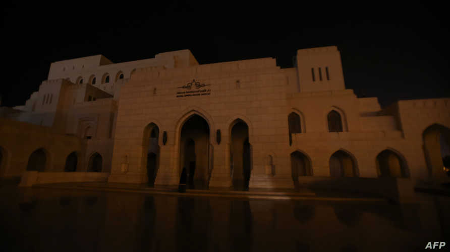 أطفئت الأضواء في دار الأوبرا في مسقط لمدة ساعة (25 آذار/مارس 2017)