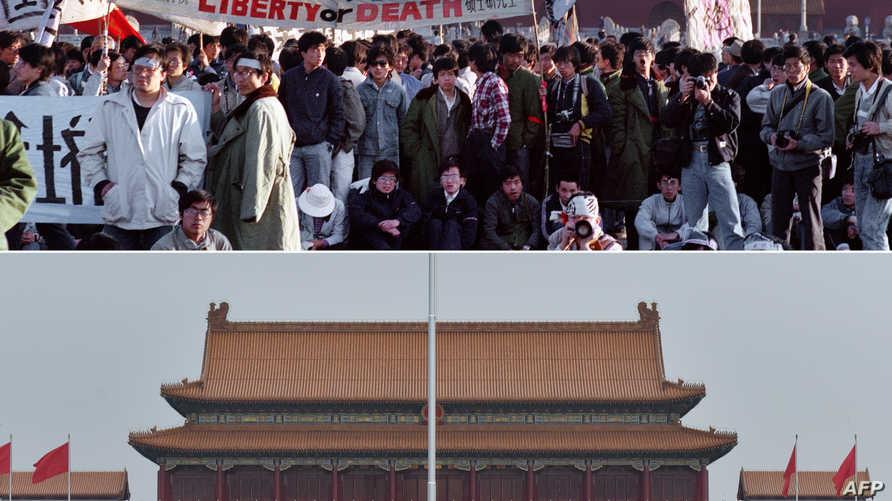 متظاهرون في ميدان تيانامين عام 1989