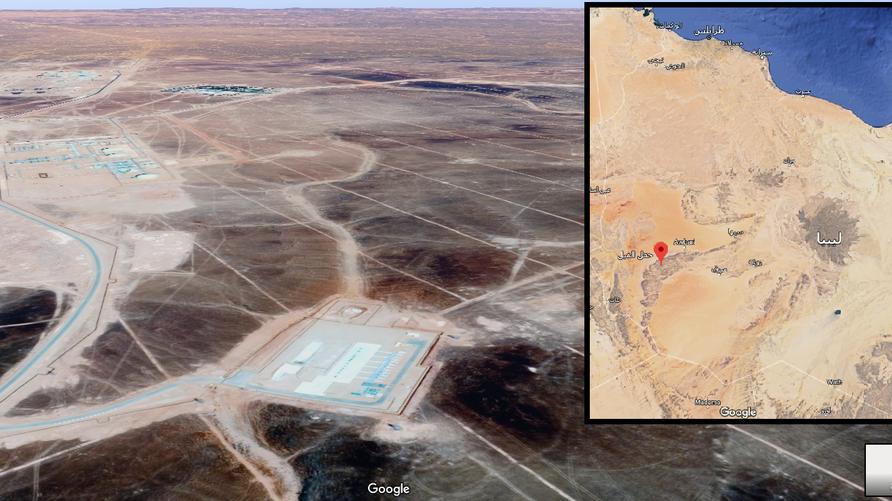 حقل الفيل النفطي الليبي