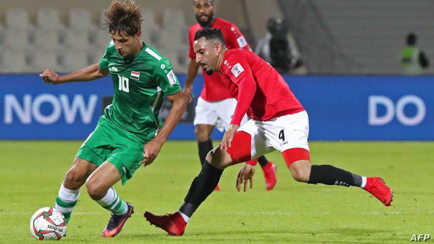 ميمي في مباراة العراق واليمن في بطولة آسيا في الإمارات