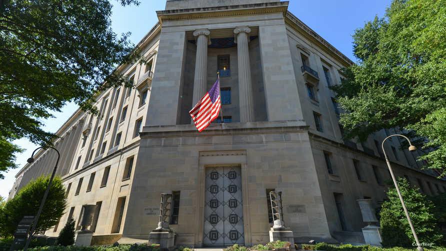 مبنى وزارة العدل الأميركية في واشنطن