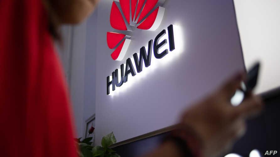 """قال ممثل الشركة في أوروبا، أبراهام ليو، خلال حفل استقبال في بروكسل لمناسبة رأس السنة الصينية إن """"هواوي أكثر التزاما بأوروبا من أي وقت مضى""""."""