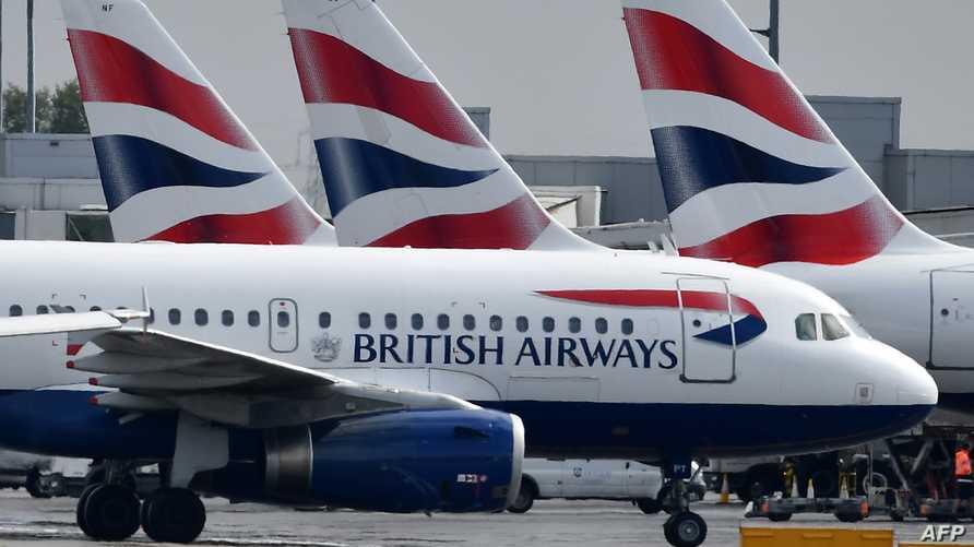 طائرات تابعة لشركة بريتش أيرويز في مطار هيثرو بلندن، 9 سبتمبر 2019