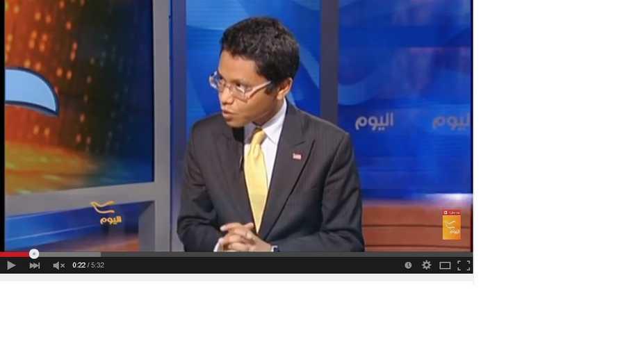 نائب المتحدث الإقليمي باسم وزارة الخارجية الأميركية ناثان تك