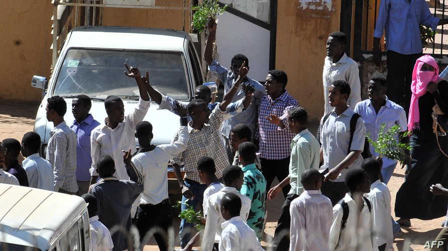 مظاهرة طلابية في الخرطوم-أرشيف