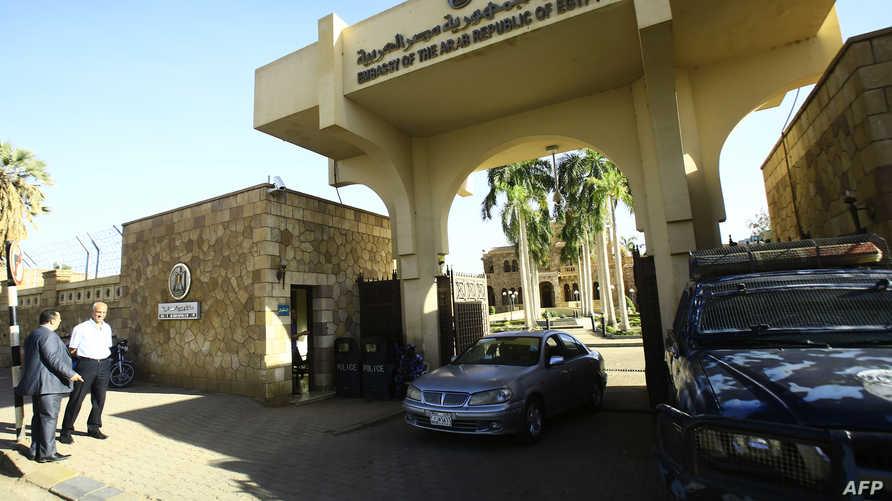 السفارة المصرية في الخرطوم - صورة أرشيفية