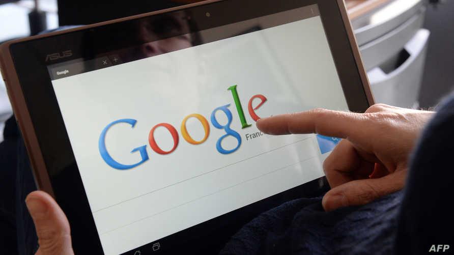 شعار شركة غوغل الأميركية