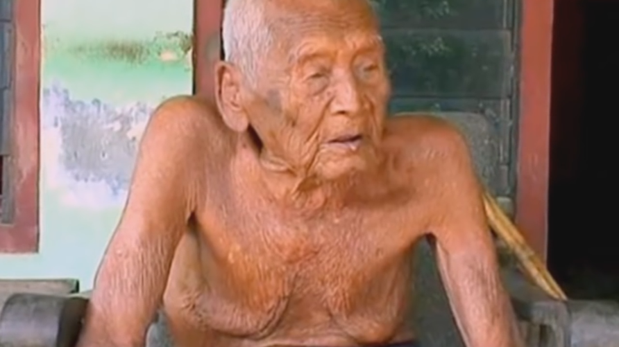 المعمر الإندونيسي