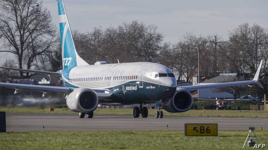 طائرة من طراز بوينغ 737 ماكس 7