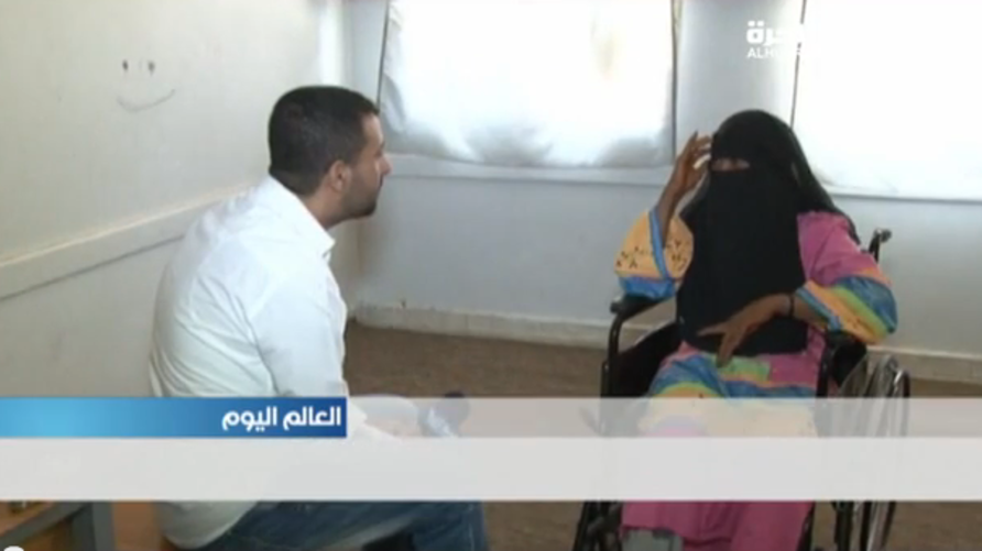 نازحة يمنية تعاني من ظروف صعبة