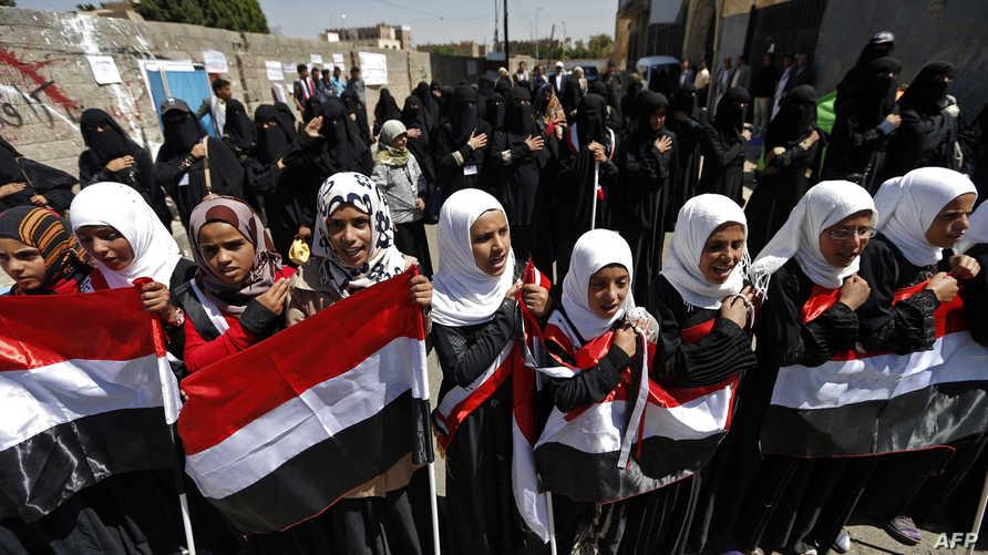 اعتصام للنساء اليمنيات