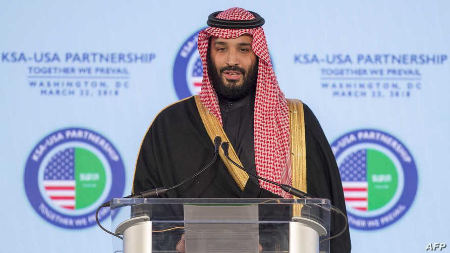 ولي العهد السعودي خلال زيارته الأخير إلى واشنطن (أ ف ب)