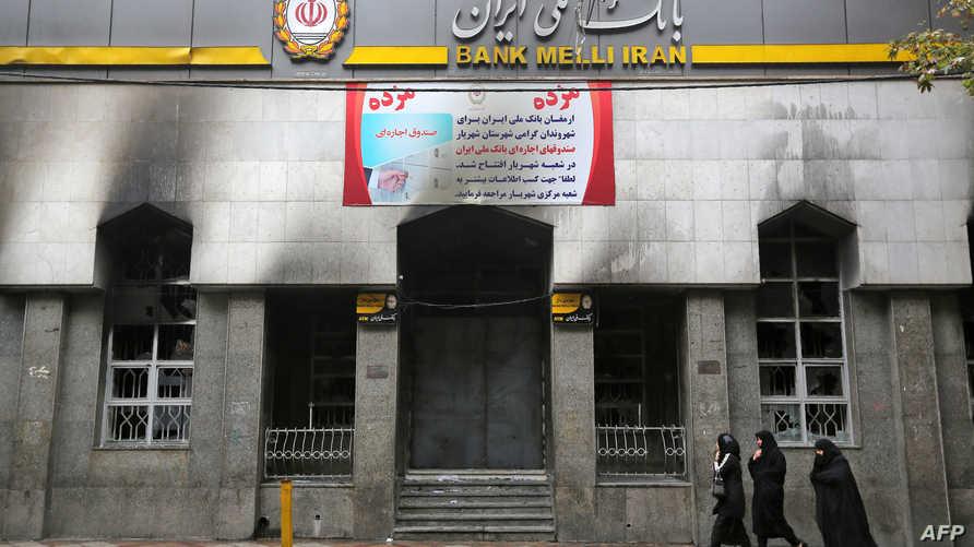 بنك في إيران بعد إشعال المحتجين الحريق فيه - 20 نوفمبر 2019