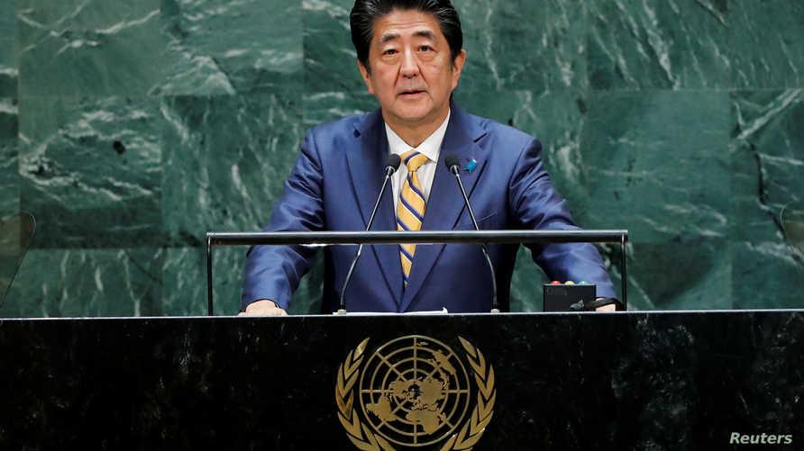 رئيس الوزراء الياباني شينزو آبي عبر عن قلقه بشأن الشرق الأوسط في كلمة بالجمعية العامة للأمم المتحدة