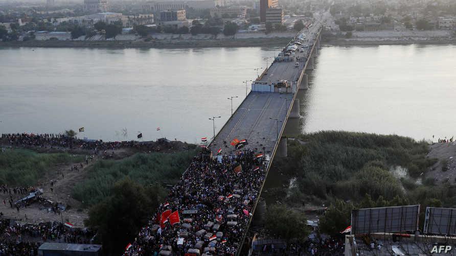 جسر الجمهورية