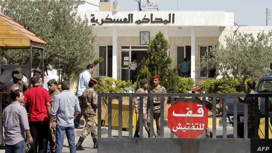 محكمة عسكرية في الأردن- أرشيف