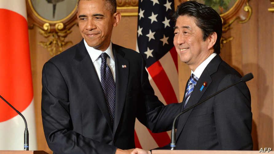 أوباما خلال زيارة سابقة إلى اليابان